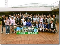 掛川研修会の参加者・集合写真