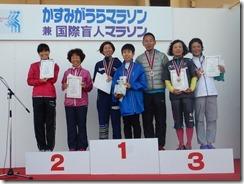 写真4:フル女子B1の表彰式