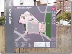 大学の入り口の案内図の写真